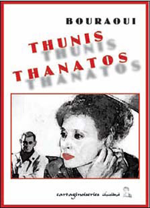 thunis thanatos